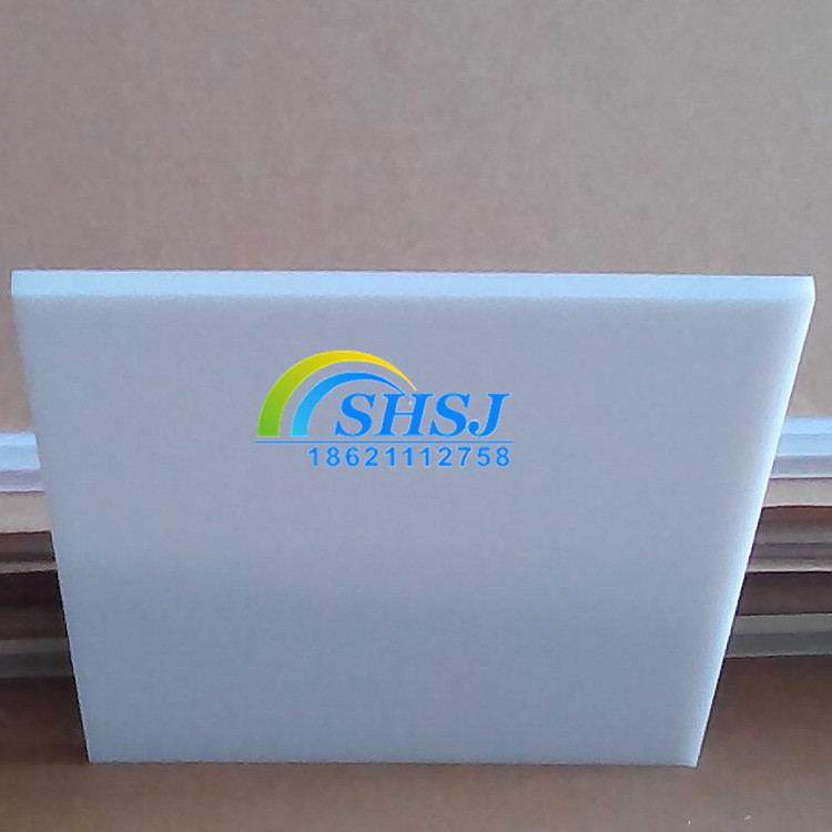 乳白色PC板 3_看图王.jpg